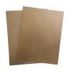 กระดาษคราฟท์น้ำตาล 225 แกรม