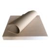 กระดาษปูพื้นรถยนต์ 80 แกรม 40*45 ซม.